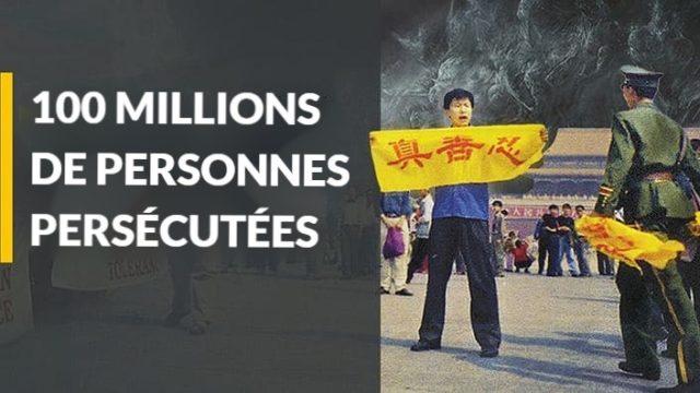 Répression du Falun Gong