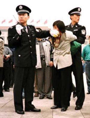 Arrêté Tiananmen