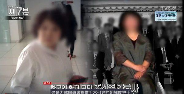 L'infirmière du Premier Hôpital Central de Tianjin, vue dans le documentaire. (Capture d'écran via YouTube)