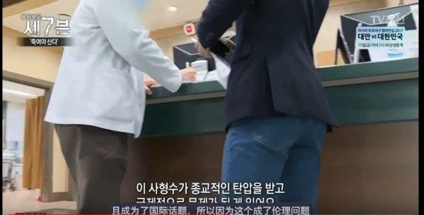 Interview d'un médecin dans un hôpital coréen.