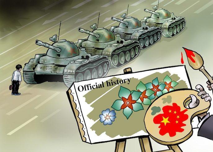 L'histoire officielle chinoise vue avec humour
