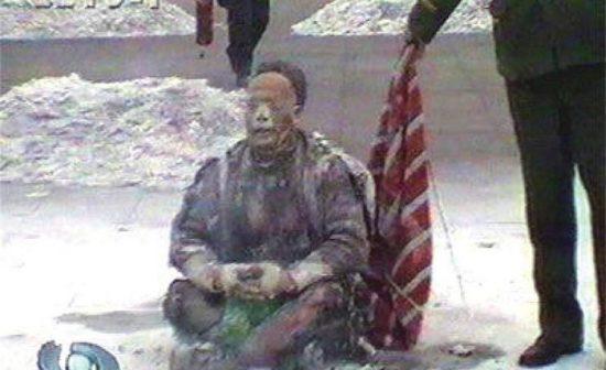 Les immolations de Tian'Anmen le 23 janvier 2001