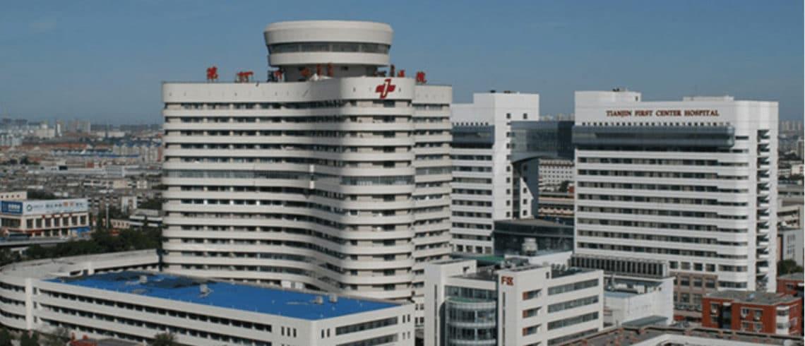 Le Premier hôpital central de Tianjin.