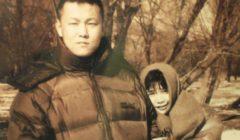 Xu Na et son mari