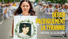 Défier pacifiquement la tyrannie, l'Histoire du Falun Gong