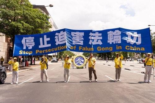 Une banderole des pratiquants de Falun Gong durant une marche à Washington D.C., le 18 juillet 2019