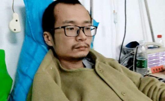 Luo Yaxiong s'est évadé et a été de nouveau arrêté