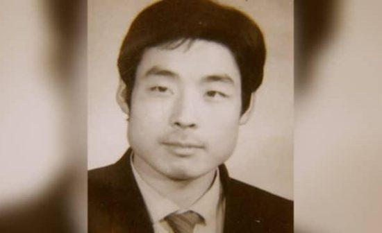 M. Pan Xujun, 55 ans, professeur d'anglais au collège de la ville de Xuzhou, dans la province du Jiangsu, est maintenu en détention bien que sa peine injustifiée de cinq ans et demi pour avoir pratiqué le Falun Gong ait pris fin le 18 novembre 2020.