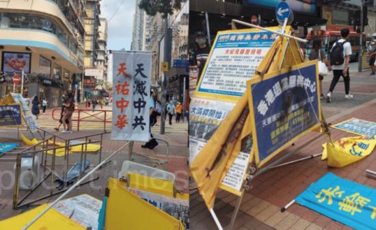 Actualités à Hong Kong: des agresseurs armés de couteaux attaquent des stands d'information sur le Falun Gong